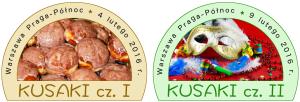 kusaki2016_logo