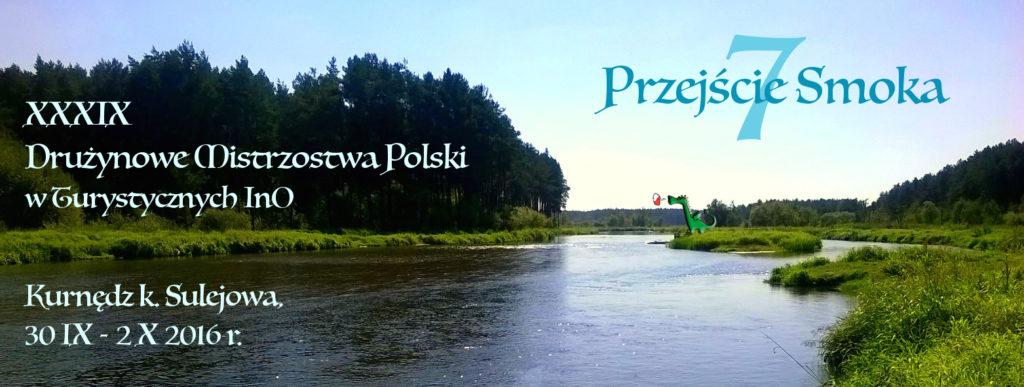 pilica_dmp2