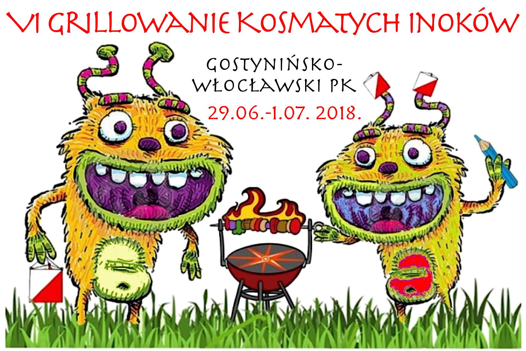 gki2017_logo